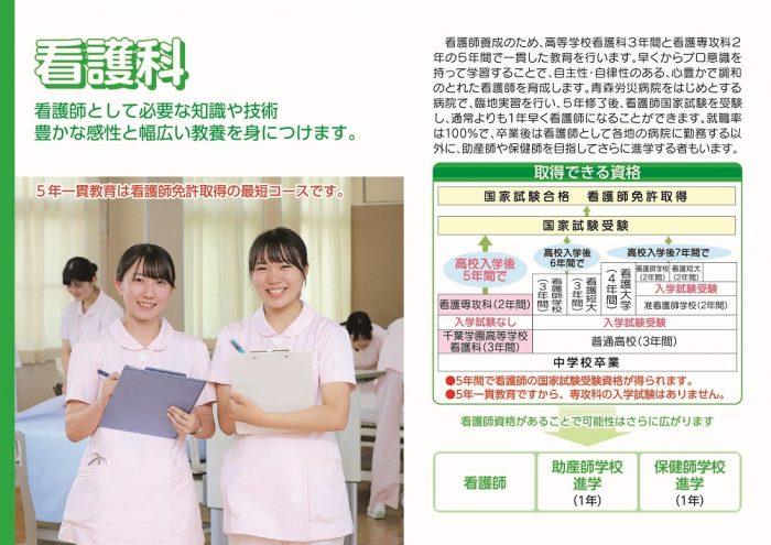 2021_体験入学_08