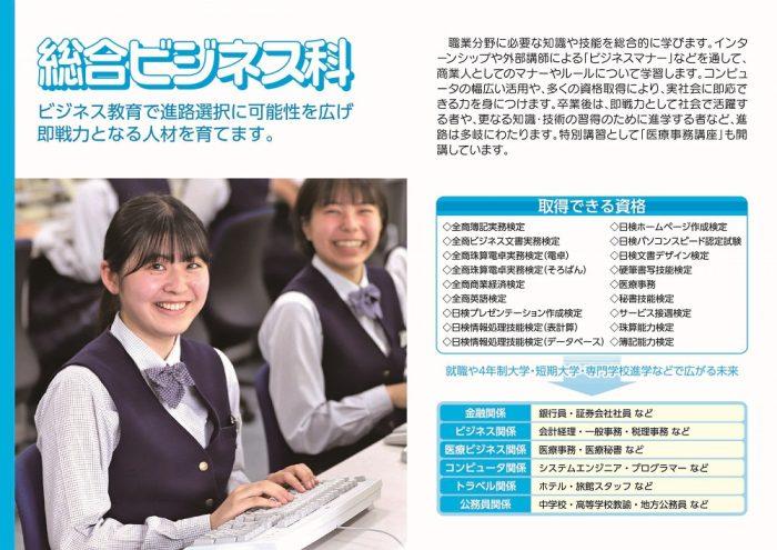 2021_体験入学_07